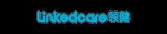 Linkedcare领健_官网